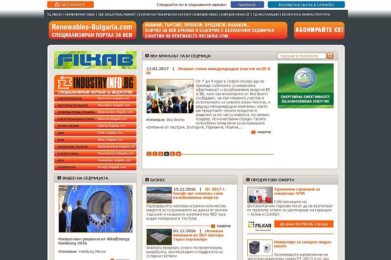 Най-четените новини в Renewables-Bulgaria.com през 2016 г.