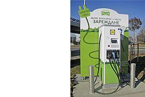 Магазин на Лидл България със зарядна станция за електромобили