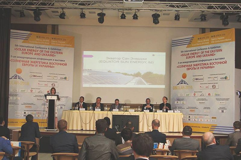 Експерти ще обсъдят бизнес възможностите в соларната енергетика на CISOLAR 2017