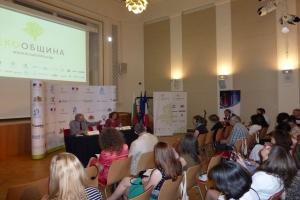Проведе се семинар за енергийна ефективност на сгради в рамките на конкурс Екообщина