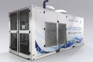 Откриха зарядна станция за водород в Лондон