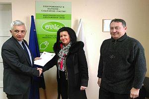 Община Козлодуй си сътрудничи с ИКЕМ