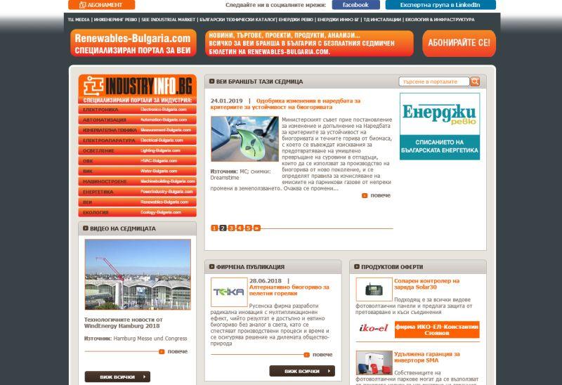 Най-четените новини в Renewables-Bulgaria.com през 2018 г.