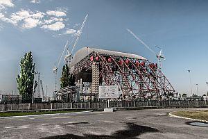 Предвиждат изграждането на соларни мощности в зоната около Чернобил